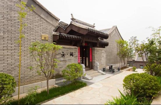 北京云间别墅